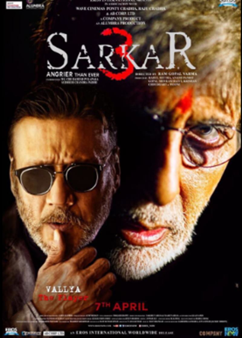 Amitabh Bachchan is back angrier than ever in Sarkar 3 First Look!- Sarkar 3 Poster 1