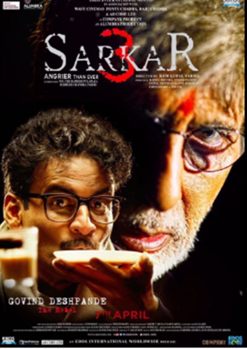 Amitabh Bachchan is back angrier than ever in Sarkar 3 First Look!- Sarkar 3 Poster 2
