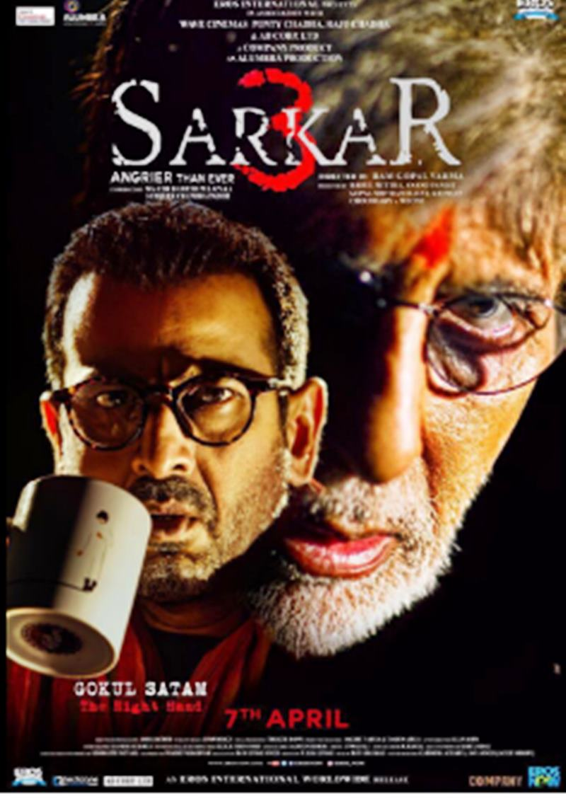 Amitabh Bachchan is back angrier than ever in Sarkar 3 First Look!- Sarkar 3 Poster 3
