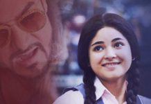 Secret Superstar Box Office Prediction: Aamir Khan Film To Take Decent Opening