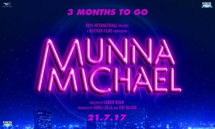 Munna Michael Postponed, Check Out The New Release Date Of The Movie