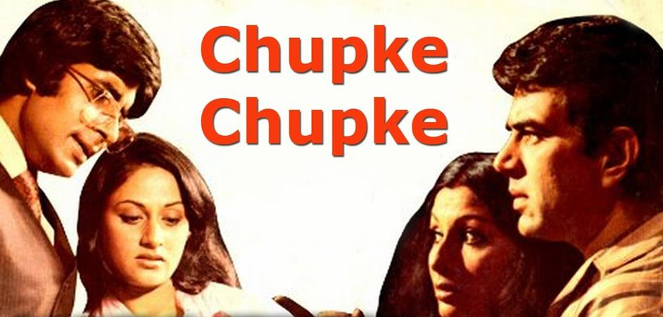 Best Bollywood Movies featuring real life couples- CC