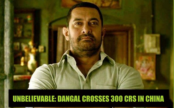 Dangal 2nd Saturday Box Office Collection In China, Grosses 1000 Crores Worldwide