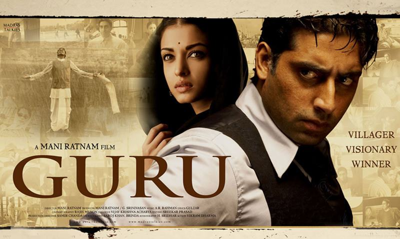 Best Bollywood Movies featuring real life couples- Guru