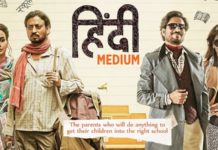 Hindi Medium Box Office Prediction: What will be the fate of Irrfan's latest film?