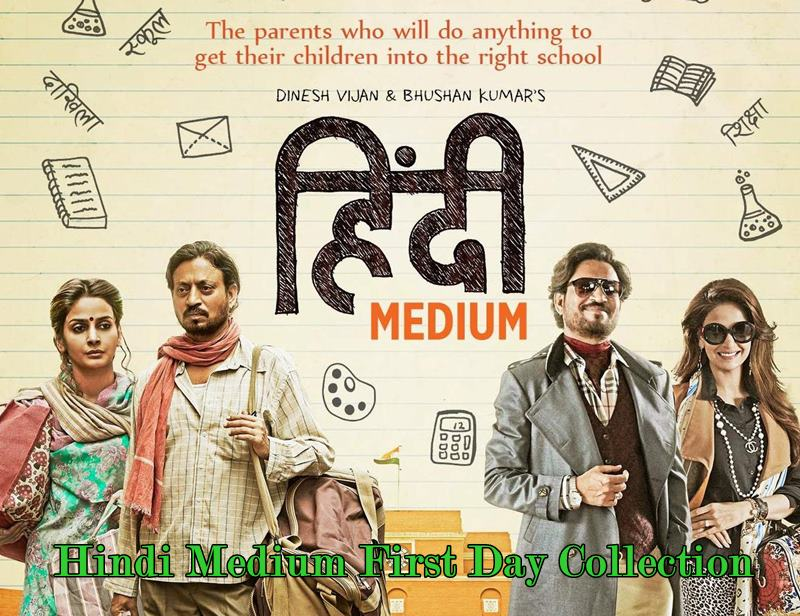 Hindi Medium First Day Collection Report: Will the movie pick up pace now that the reviews are out?