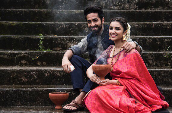 Meri Pyaari Bindu 2nd Day Collection