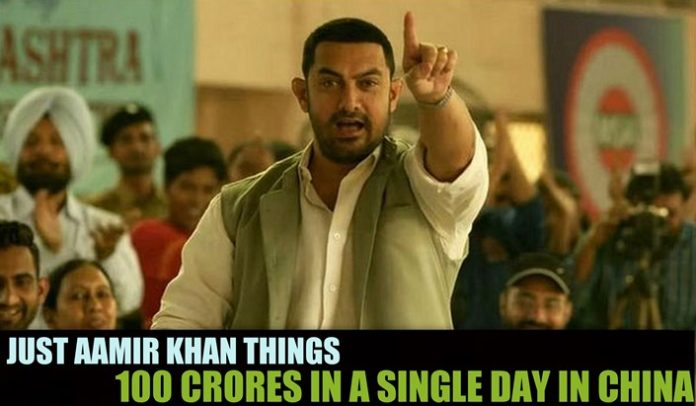 Dangal 16th Day Collection In China, Creates History With 100 Crores On 3rd Saturday