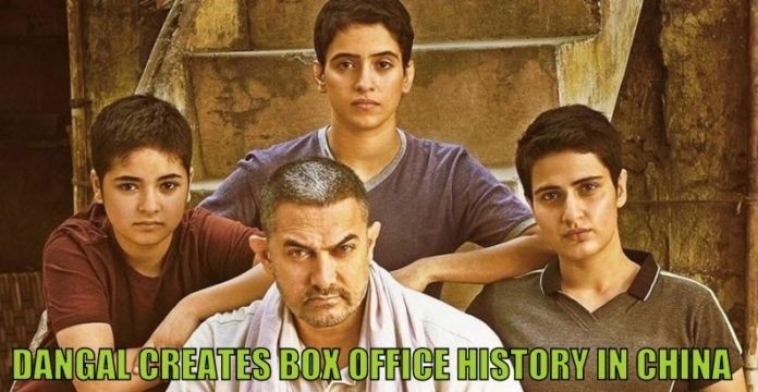 Dangal First Week Box Office Collection In China, Highest Of All Time
