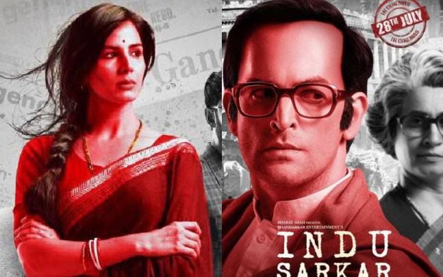 Indu Sarkar 2nd Day Box Office Collection