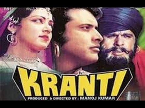 best bollywood movies on independence day - Kranti