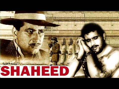 best bollywood movies on independence day - Shaheed