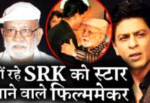 Lekk Tondon directed SRK In Dil Dariya