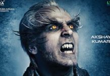 Digital rights of 2.0 sold to Amazon Prime Video for record price