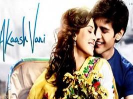 AkaashVani Movie Poster