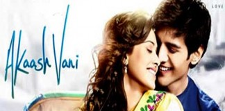 AkaashVani Movie Poster