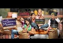 Saare Jahan Se Mehnga Trailer
