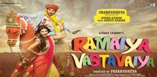 Ramaiya Vatavaiya Trailer