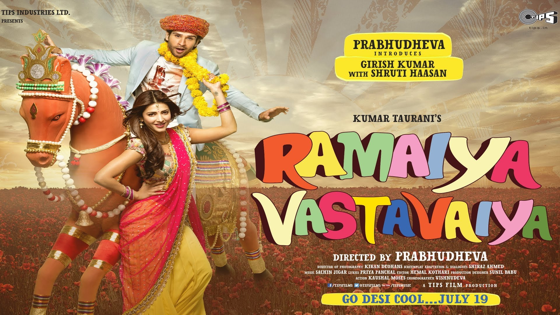 Ramaiya Vastavaiya – Theatrical Trailer