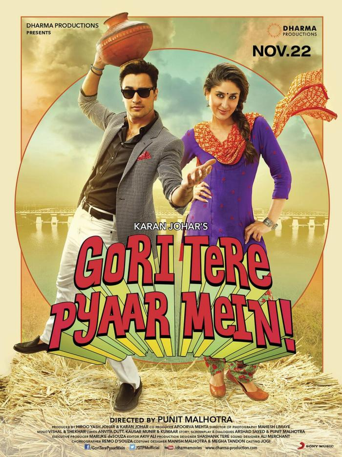 Gori Tere Pyaar Mein First Day Collections : Box Office Expectations