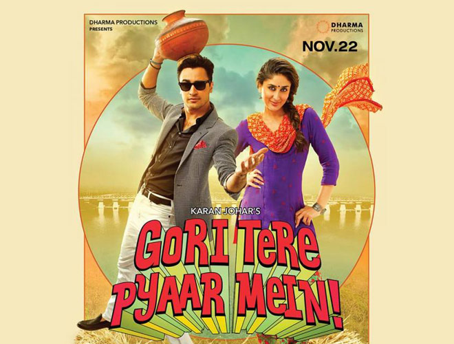 Theatrical Trailer of Gori Tere Pyaar Mein