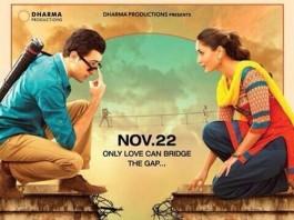 Trailer Poster of Gori Tere Pyaar Mein