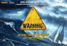 Warning 3D poster