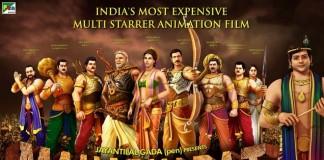 Mahabharat 3D poster