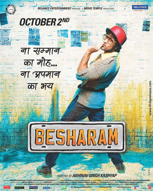 Besharam Movie Review : 90's Retro served as a Dead-Pan