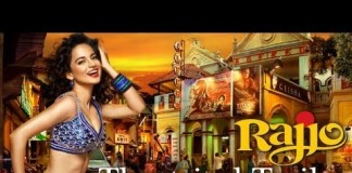 Rajjo Theatrical Trailer