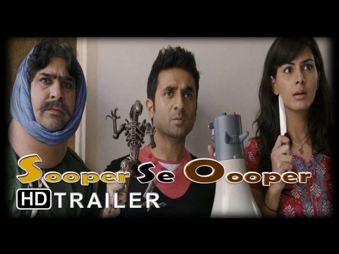 Sooper Se ooper trailer poster
