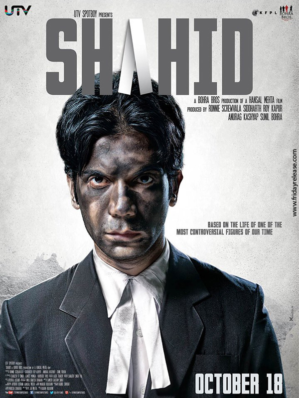Shahid Movie Poster - rajkumar rao