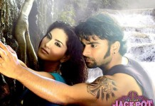 Jackpot movie - Kabhi Jo Baadal barse song