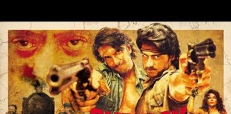 Gunday Teaser Trailer
