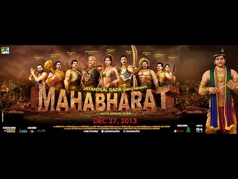 Mahabharat 3D Trailer : Official Theatrical Trailers