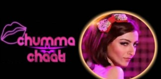 Chumma Chaati Video Song