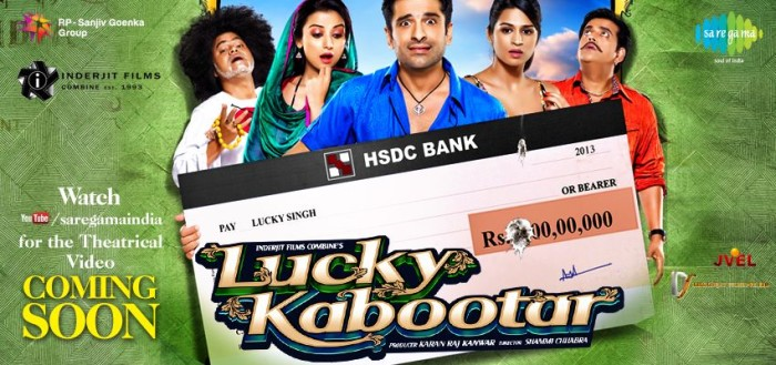 Lucky Kabootar First Day Collections
