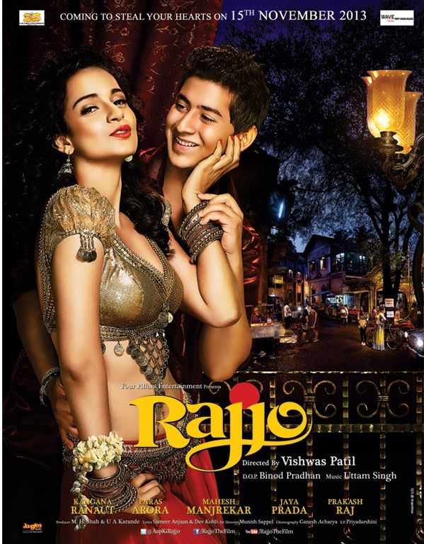 Rajjo Movie Poster