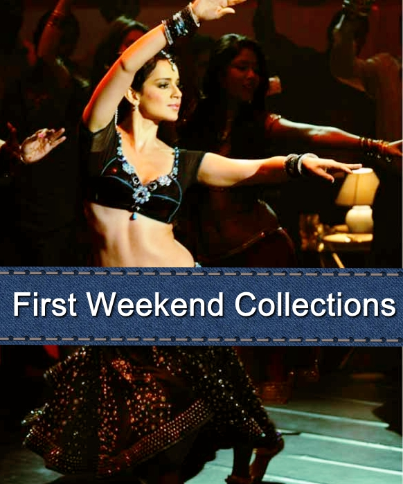 Box Office Collections : Rajjo First Weekend Collections
