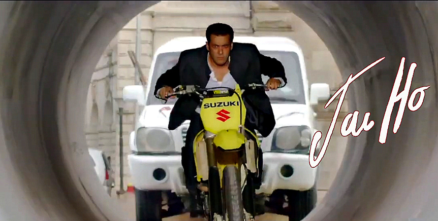 Jai Ho Third Weekend Collections | Box Office Collections (17 Days)