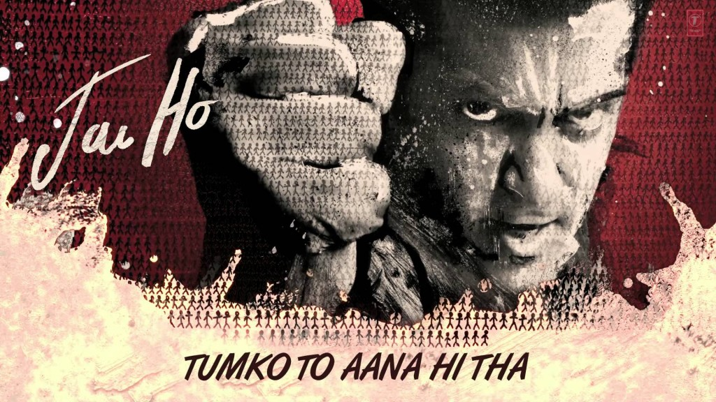 Jai Ho First Weekend Collections