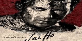 Jai Ho 1st Day Collections | Box Office Collections (Day 1)