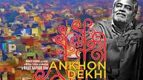 Aankhon Dekhi Poster