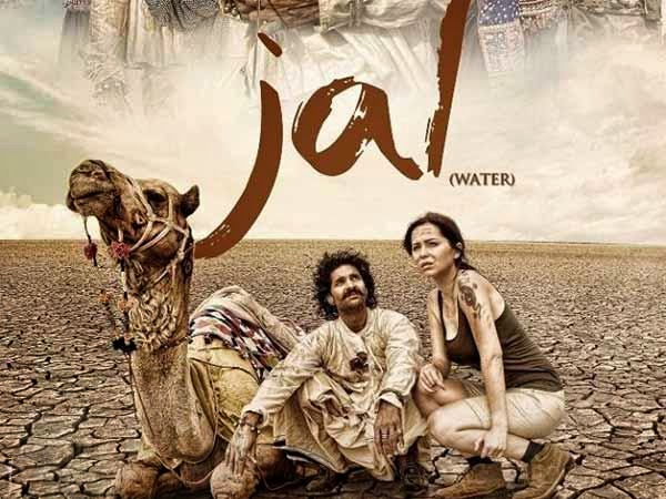 Zaalima Video Song – Jal | Official Full HD Movie Video Songs