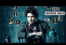 Samrat & Co Trailer | Official Theatrical Trailers poster