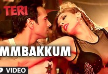 Ummbakkum Video Song - O Teri