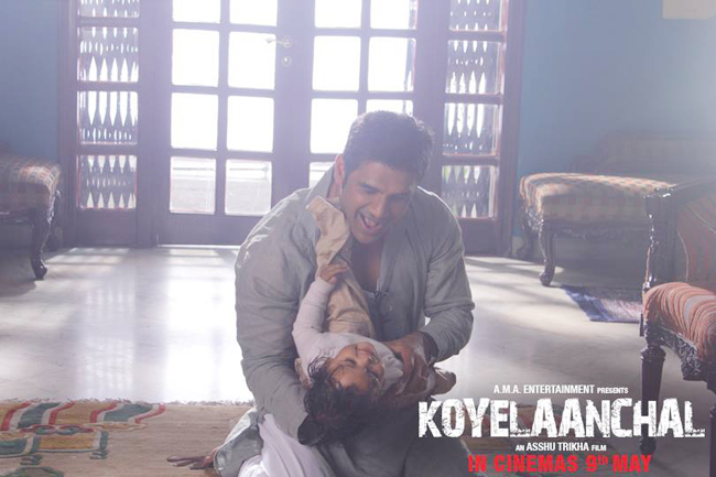 Koyelaanchal Trailer | Official Theatrical Trailers