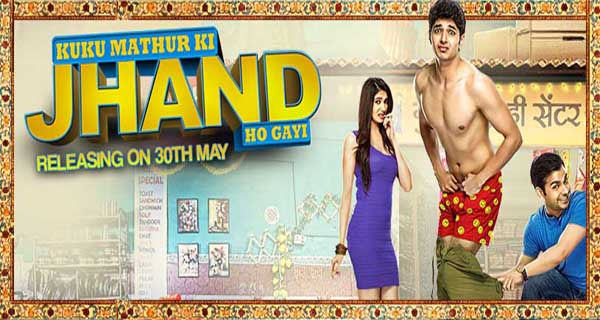 Kuku Mathur Ki Jhand Ho Gayi Trailer | Official Theatrical Movie Trailers