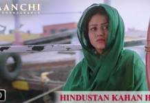 Hindustan Kahan Hai Video Song - Kaanchi