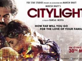 City Lights 2014 poster